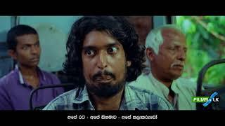 5 Samath Sinhala Movie Trailer by www films lk