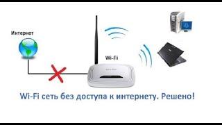 getlinkyoutube.com-Как сделать wi fi без роутера