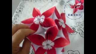 getlinkyoutube.com-Kusudama 梅花球DIY