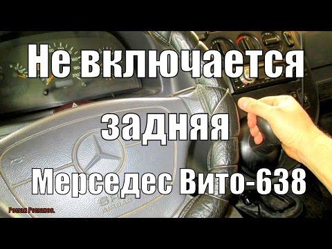 Где в Alfa Romeo 155 вилка сцепления