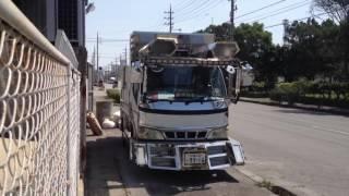 南国のデコトラゴミ運搬車♪ 琉球会 可動式バンパー&走行〔ラッパ〕あり