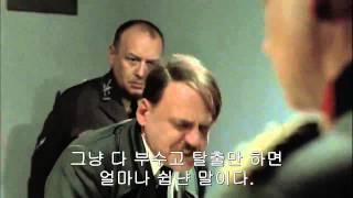 getlinkyoutube.com-페이데이2 스텔스 하다 빡친 히틀러(히틀러의 몰락 패러디)