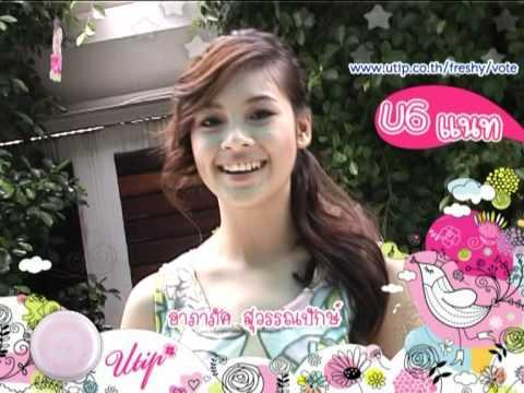 Utip freshy idol 4 U6