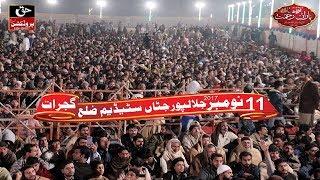 HD Trailer Of Baran e Rehmat - Pakistan Ki Sab Se Big Mehfil - Latest