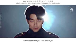 Chanyeol-EXO-Punch-Stay-With-Me-FMV-Goblin-OST-Part-1-Eng-Sub-Rom-Han width=