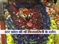 Darshan-दर्शन-माँ विंध्यवासिनी-Maa Vindhyavasini-UP-On 14th Oct 2015