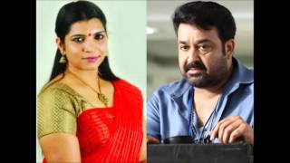 Truth about mohanlal's name in saritha s nair's letter