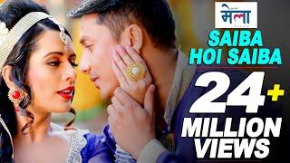 Parichaya Pau (Saiba Hoi Saiba) - New Nepali Movie MELA 2017 Ft. Pabitra Acharya, Gajit Bista width=