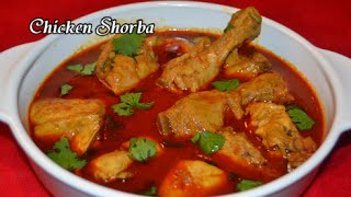 getlinkyoutube.com-Chicken Shorba Recipe