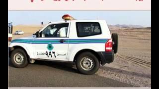 getlinkyoutube.com-هروب سائق شاحنة صدم دوريات أمن الطرق بالقنفذة