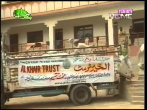 al khair welfare trust Ramazan packages to flood affected families in interior Sindh