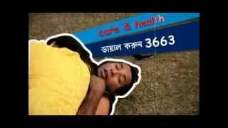 getlinkyoutube.com-পুরনো বাংলা বিজ্ঞাপন । খুব মজার । Bangla Funny Video