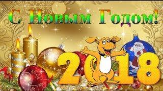 getlinkyoutube.com-#С_Новым_годом 2017 #Красивое_поздравление С наступающим Новым годом Петуха!