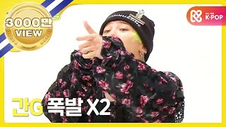 getlinkyoutube.com-(Weekly Idol EP.285) BIGBANG 2X faster version 'BANG BANG BANG'