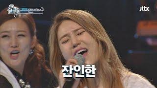 김연지의 'Tears' 터졌다! 손승연 보고 있나?! 끝까지 간다 26회