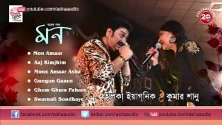 getlinkyoutube.com-Mon II Juke Box II Kumar Sanu , Alka Yagnik