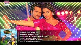 getlinkyoutube.com-Sarso Ke Sagiya - BHOJPURI HOT SONG | Khesari Lal Yadav, Kajal Raghwani