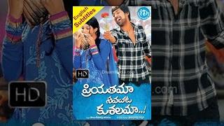 getlinkyoutube.com-Priyathama Neevachata Kushalama Telugu Full Movie | Varun Sandesh, Haasika, Komal Jha | Trinadha Rao