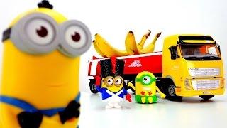 getlinkyoutube.com-МИНЬОНЫ видео с игрушками. Операция по спасению БАНАНОВ. Игры для детей.