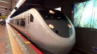 【JR阪和線】681系しらさぎ色(W06編成)団体臨時列車@鳳・天王寺駅