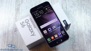 getlinkyoutube.com-Распаковка Samsung Galaxy S6 + первая настройка (unboxing)