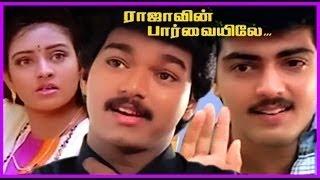 getlinkyoutube.com-Rajavin Parvaiyile | Full Tamil Movie | Vijay, Ajith