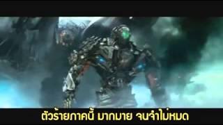 getlinkyoutube.com-attack on titan-ศรแห่งเพลิง ver.Age of Extinctio