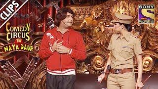 Kapil As  A Hockey Player | Comedy Circus Ka Naya Daur