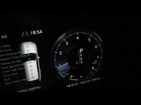 Анимация пополнения топливного бака на Volvo XC60