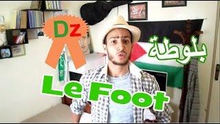 كرة القدم في الجزائر LE FOOTBALL EN ALGERIE MISTER BOUKA
