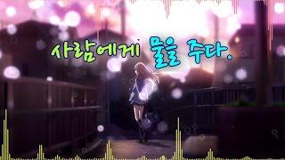 [TM sound] '꽃' 을담은 노래 - HANA - #3