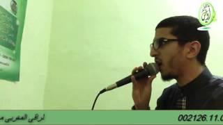 getlinkyoutube.com-قوة العين والحسد تسبب إسقاط الشعر وتشويه الجمال والبدن - الراقي المغربي أبو أويس
