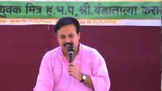 getlinkyoutube.com-Menstrual irregularity, excess, waist pain treatment - Rajiv Dixit