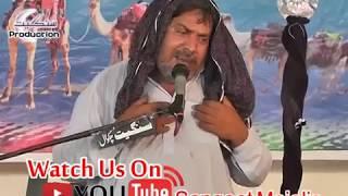 Zakir Liaqat Hussain samandwana new majlis rwangi madina se kerbala basti lashari  Layyah14 9 2017 p