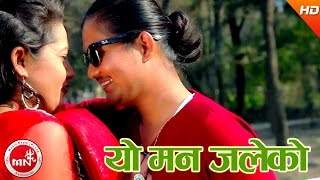getlinkyoutube.com-New Lok Dohori   Yo Man Jaleko - Puskal Sharma & Pabitra Basnet   Ft.Jiban Gahatraj, Anita Dangal