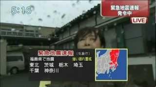 getlinkyoutube.com-【東日本大震災】国家存亡の危機180秒映像!地震津波の瞬間・原発事故!