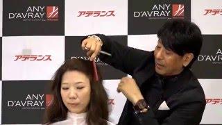 getlinkyoutube.com-カリスマ美容師、野沢道生(当店プロデューサー)のヘアカットショー Haircut show by Michio Nozawa