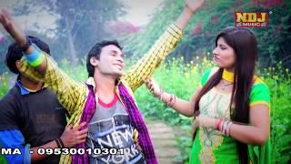बदलूंगी भरतार   Latest Haryanvi Song 2018   Mukesh Foji   Pooja Hooda   DJ Dance Song   NDJ Music width=