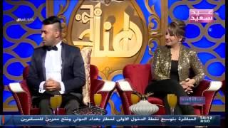getlinkyoutube.com-شهد الشمري مع عدنان بريسم - رنين تبوني ونخبة من النجوم في برنامج نسائم العيد ج1