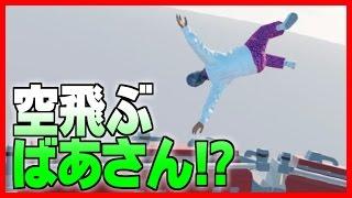 getlinkyoutube.com-最強スタントおばあちゃん!!『Stunfest』#1