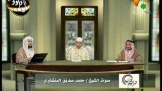 getlinkyoutube.com-محمد صديق المنشاوي - مقام الحجاز - ترانيم قرآنية