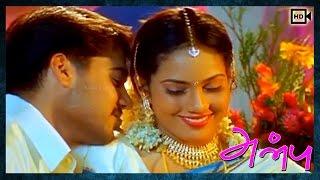 Anbu - Thavamendri Video Song | Bala, Deepu | Vidyasagar, Dalapathiraj