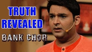 getlinkyoutube.com-OMG! Why was Kapil Sharma OUT of Bank Chor? | TRUTH REVEALED
