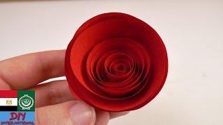 getlinkyoutube.com-طريقة عمل وردة من الورق | استخداماتها متعددة | أصنعها بنفسك