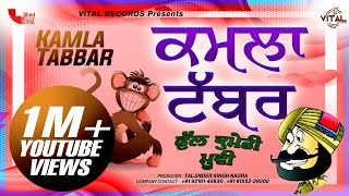 getlinkyoutube.com-Punjabi Short Comedy Film | Kamla Tabbar | New Funny Movies 2015 | Full Movie