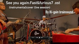 getlinkyoutube.com-see you again( fast&furious 7 ost.)(instrumental)cover(live from Thailand) by Hi-gain brainsound