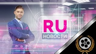 getlinkyoutube.com-RU TV // Broadcast Design // News package // РУ новости // RU новости // 2014 // HD
