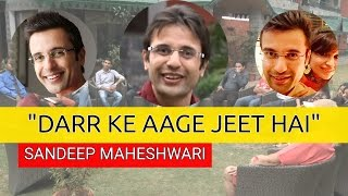 How to forget Fear to be Unstoppable by Sandeep Maheshwari in Hindi
