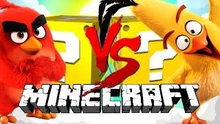 getlinkyoutube.com-Minecraft | ANGRY BIRDS LUCKY BLOCK CHALLENGE | THE BEST SUCKER