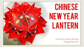 getlinkyoutube.com-DIY 紅包燈籠 How to Make/Fold Chinese New Year Lantern Ball Decoration Craft with Red Envelopes/Ang Pau